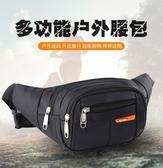 新款收銀生意腰包男女戶外多功能運動手機腰包防潑水耐磨斜背胸包
