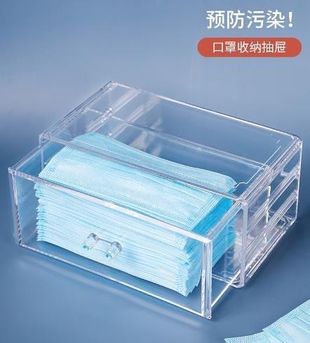 口罩盒 口罩收納盒家用透明收納箱整理袋便攜口罩盒兒童收納神器收藏盒 萬聖節狂歡