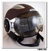 【 ZEUS ZS 218 素色 消光咖啡 涼爽款 瑞獅 安全帽 飛行帽】W飛行鏡抗UV、免運費