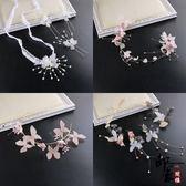 新娘頭飾韓式超仙森系發帶發飾仙美發箍敬酒禮服結婚飾品【印象閣樓】