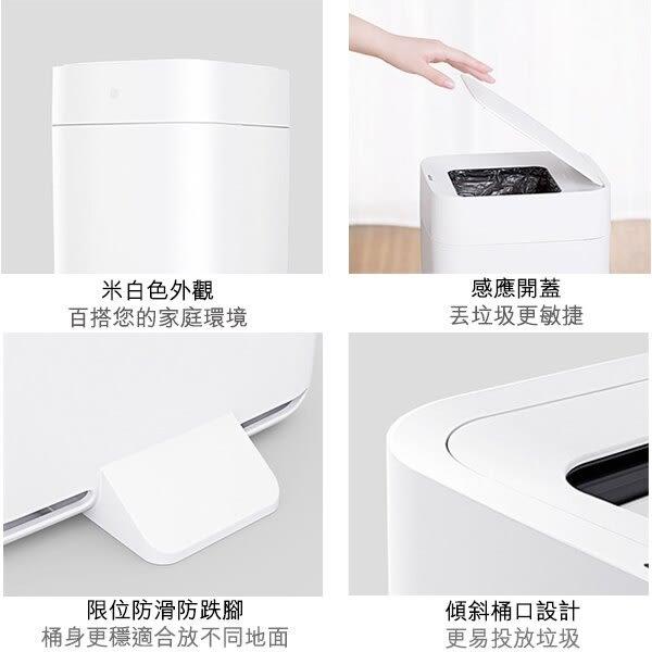 小米拓牛智能垃圾桶 垃圾盒 垃圾袋 自動感應 自動開蓋 自動打包 自動換袋 感應式垃圾桶 Townew
