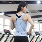 運動背心-合身剪裁透氣排汗女健身上衣3色73eu30【時尚巴黎】