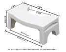 折疊馬桶墊腳凳 蹲便凳蹲坑神器腳踏凳矮凳子塑料凳子如廁便秘凳 自由角落