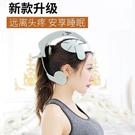 頭部按摩器電動腦部失眠緩解疲勞按摩儀多功能震動按摩頭盔按摩機 晟鵬國際貿易