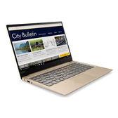 聯想 IdeaPad 320S 81AK00ASTW 13吋纖薄獨顯筆電(金)【Intel Core i5-8250U / 4GB記憶體 / 256G SSD / Win 10】