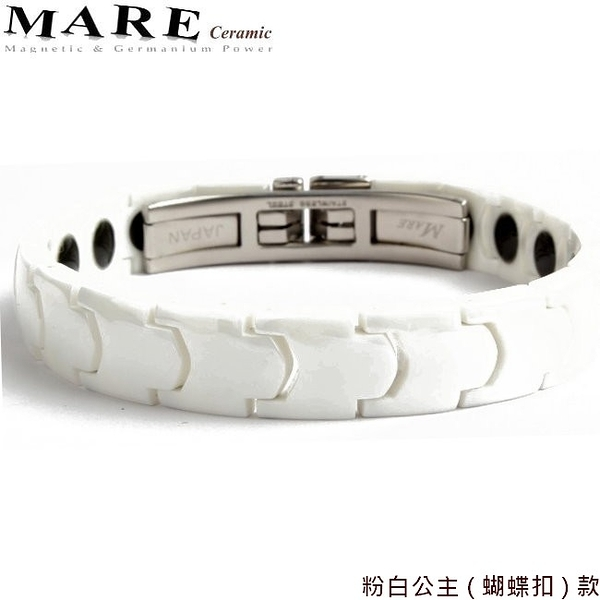 【MARE-精密陶瓷】系列:粉白公主 ( 蝴蝶扣 ) 款