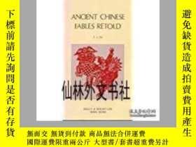 二手書博民逛書店【罕見】1980年 Ancient Chinese Fables