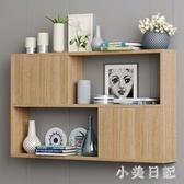 木質小書櫃子儲物櫃帶門墻上書架置物架壁掛臥室吊櫃壁櫃創意格子 KV329 『小美日記』