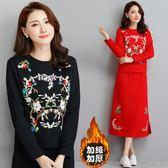加絨加厚衛衣長袖上衣女民族風刺繡裙子套裝冬季保暖兩件套洋裝 優惠兩天