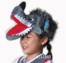 可愛大野狼帽/頭套動物帽 兒童大人成人造型帽 萬聖節聖誕節  角色扮演服裝