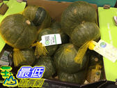 [COSCO代購] C67040 產銷履歷栗子南瓜 TAP PUMPKIN 2.5公斤