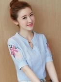 韓版V領棉麻襯衫女士短袖T恤夏新款