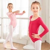 兒童體操服 舞蹈服兒童女長袖秋冬季女童體操連體服芭蕾舞服裝考級跳舞練功服 小宅女