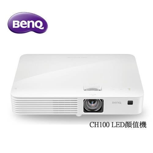 BenQ CH100 LED 投影機 顏值機 家庭娛樂 行動劇院 原廠公司貨