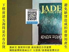 二手書博民逛書店【罕見】 Jade of the Eas 收藏寶典:威爾斯《東方