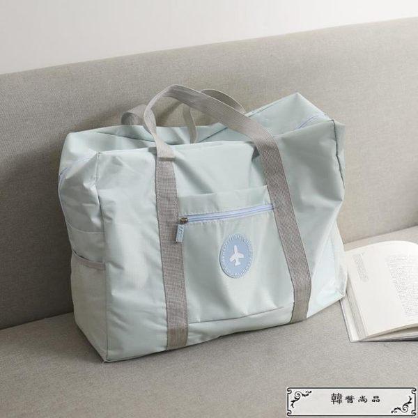 旅行手提包女單肩包防水大容量超大短途出差戶外旅游套行李箱包袋
