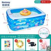 泳池 兒童充氣游泳池加厚寶寶嬰幼兒大成人家用洗澡桶小孩海洋球戲水池T