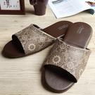 台灣製造-經典系列-室內拖鞋-橡膠鞋底皮拖 - 光年-棕