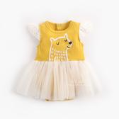 黃色小熊蕾絲袖網紗包屁衣 童裝