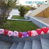 加厚婚慶愛心型氣球生日派對結婚房布置【洛麗的雜貨鋪】