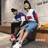 一件免運-情侶T恤ins上衣新品短袖T恤韓版情侶裝印花寬鬆原宿夏裝班服潮S-2XL2色