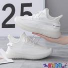 運動鞋 小白運動鞋2021年春季新款女鞋子休閒百搭跑步鞋春秋椰子鞋女寶貝計畫 上新