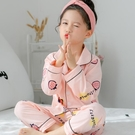 兒童睡衣女純棉長袖春秋男孩女童小童夏季薄款小孩家居服寶寶套裝 小山好物