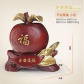 創意禮品可愛家居擺件蘋果零錢儲蓄罐YY1383『黑色妹妹』