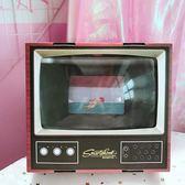 復古紙質迷你電視機高清手機屏幕放大鏡diy電視機手機放大器支架 格蘭小舖