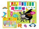 忍者兔趣味鋼琴雙語有聲學習書...