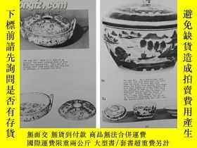 二手書博民逛書店中國外貿瓷器---標準圖案和樣式罕見Chinese Export