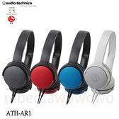 鐵三角 ATH-AR1 (贈收納袋)  輕量型可折疊 耳罩式耳機 公司貨一年保固