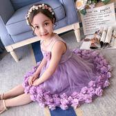 兒童禮服 2018夏裝新款童裝兒童連衣裙蓬蓬紗禮服夏季