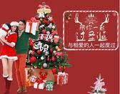 圣誕樹套餐1.5米家用擺件粉色圣誕裝飾品網紅松針小圣誕雪樹 創想數位
