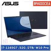 【分24期0利率】ASUS B9400CEA 黑(i7-1165G7/32G/2TB PCIe/W10P/FHD/14)