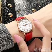手錶 卡詩頓雙日歷休閒防水時尚潮流學生石英錶皮帶女士手錶女錶 唯伊時尚