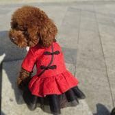 泰迪衣服唐裝盤扣小狗狗公主連衣裙衣服泰迪博美寵物紅裙子婚紗 科炫數位