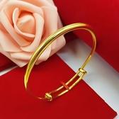 手鐲越南沙金女款時尚光面推拉手鐲飾品禮物包郵 玩趣3C
