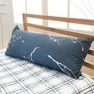 長抱枕、靠枕-四尺【暗香】 長枕、可拆洗、A級空心棉、寢居樂台灣製