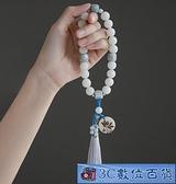 白玉菩提根手串十八子18顆文玩念珠漢服配飾女掛件菩提子手持佛珠 3C數位百貨