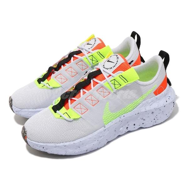 Nike 休閒鞋 Wmns Crater Impact 灰 螢光黃 橘 回收再生材質 女鞋 【ACS】 CW2386-002
