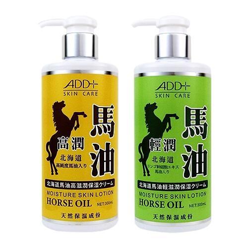 ADD+ 北海道馬油- 高滋潤身體乳/ 輕滋潤身體乳(300ml)『Marc Jacobs旗艦店』D002937
