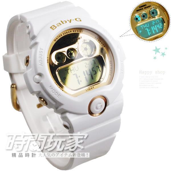 Baby-G BG-6901-7電子錶 計時碼表 日期 世界時間 白金色 49mm 女錶 BG-6901-7DR CASIO 防水手錶 運動錶