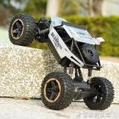 遙控車 超大合金遙控越野攀爬車四驅高速大腳賽車充電動兒童男孩玩具汽車LX爾碩數位