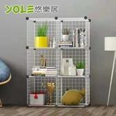 【YOLE悠樂居】日式隨心6格網格百變組合收納櫃/置物櫃(長形-白色)