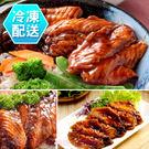 蒲燒鯛魚腹排 200g 烤肉 冷凍[TW4712842] 千御國際