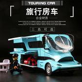 仿真房車豪華旅行汽車兒童玩具車模回力合金汽車模型男孩玩具禮物