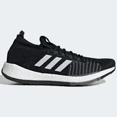 Adidas PULSEBOOST HD 男鞋 慢跑 休閒 襪套 透氣 黑 白【運動世界】EG0980