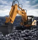 遙控挖土機 挖掘機 工程車 怪手 兒童玩...