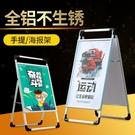 展示架 kt板展架手提海報架折疊立牌廣告架立式鋁合金支架宣傳展板架架子 星河光年DF